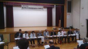 総会の写真